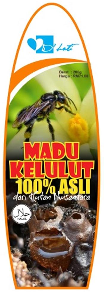 beli madu kelulut asli yang sangat beri manfaat dan khasiat madu kelulut kepada kesihatan kita