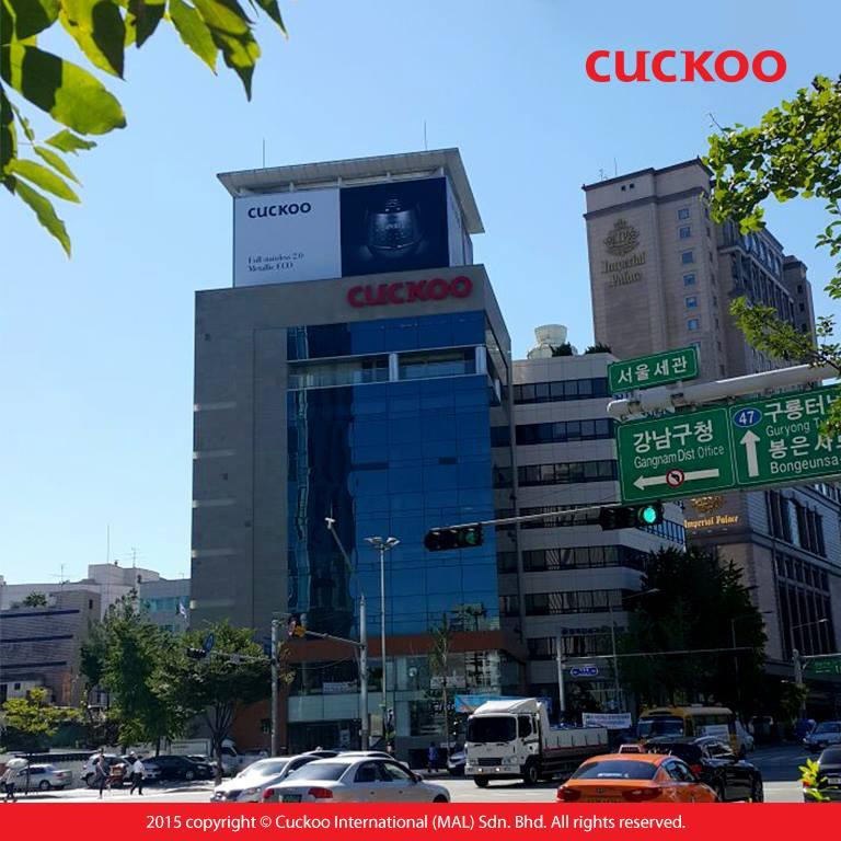 kelebihan penapis air cuckoo berbanding coway produk 100% dari korea