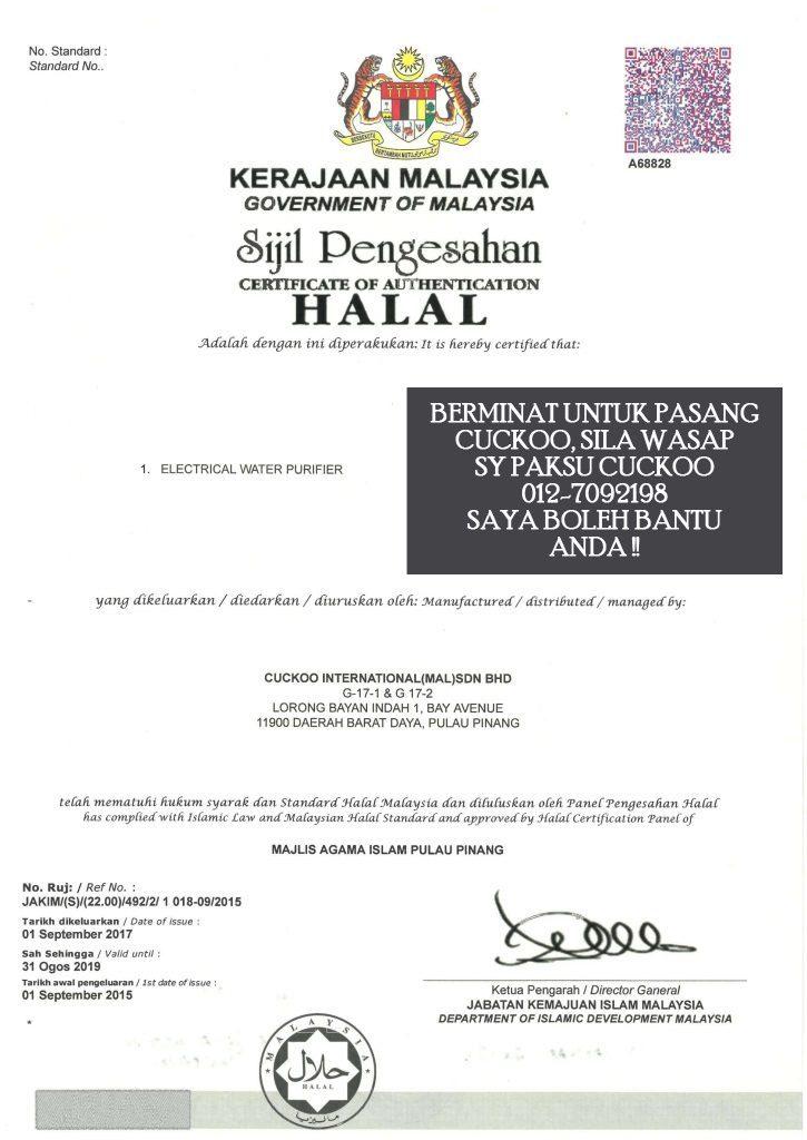 penapis air cuckoo halal mendapat pengiktirafan halal dari jakim malaysia 2019
