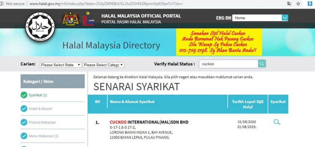 penapis air cuckoo mendapat pengiktirafan halal jakim malaysia dan korea selatan