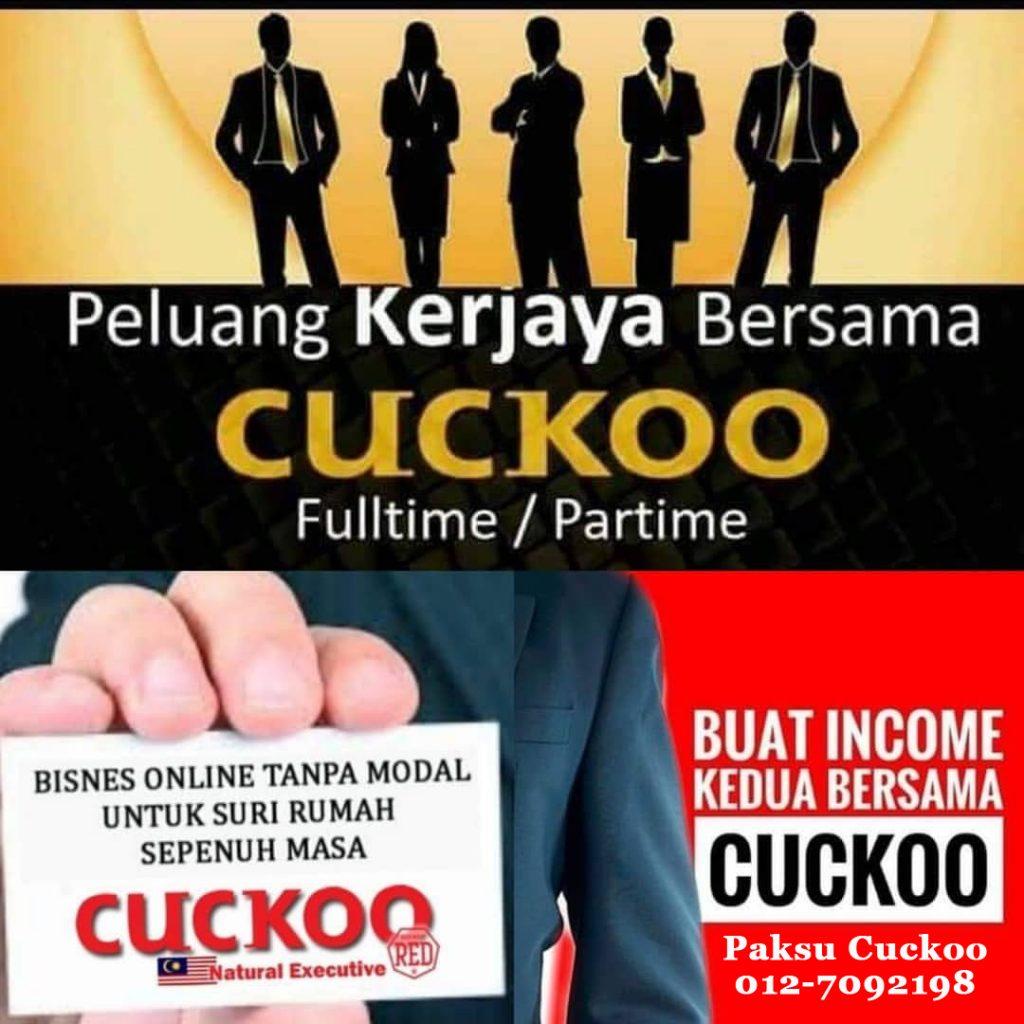 cara mendaftar untuk menjadi agen cuckoo wakil jualan cuckoo seluruh malaysia dan jadi ejen cuckoo di seluruh malaysia