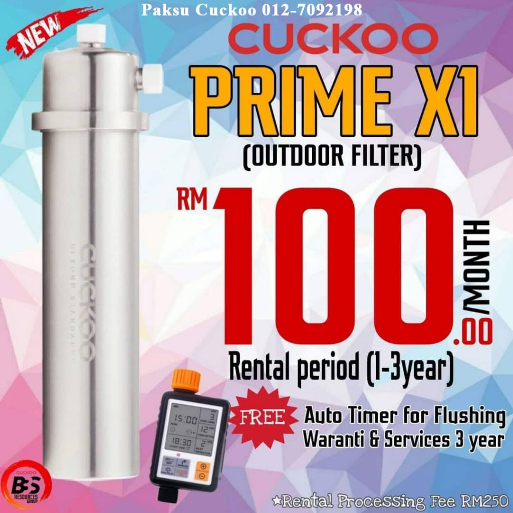 cuckoo outdoor filter cuckoo prime x1