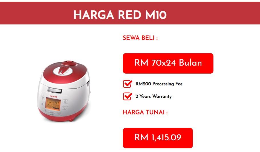 beli periuk serbaguna cuckoo multi cooker red m10 dengan mudah dan pantas