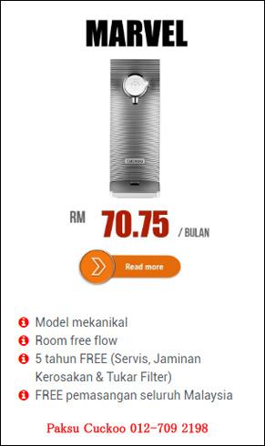 cuckoo water filter marvel specifications penapis air cuckoo marvel reviews kelebihan penapis air cuckoo marvel