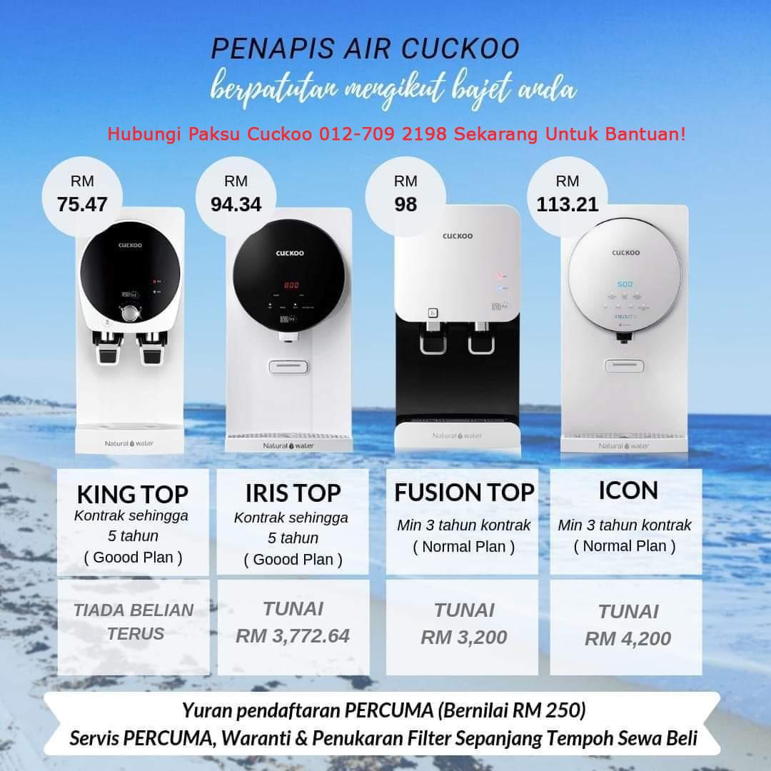 penapis air cuckoo mampu milik, murah dan harga berpatutan, budget bawah rm100 sebulan, penapis air terbaik, water filter terbaik, water purifier terbaik dan murah di malaysia