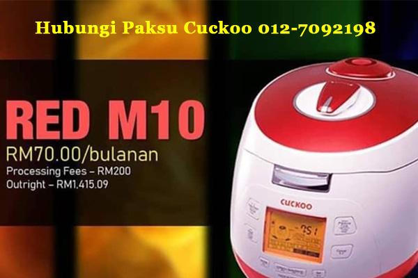 cuckoo multi cooker red m10 periuk serbaguna terbaik dan murah