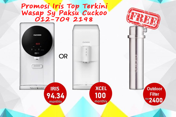 promosi iris top terkini april 2019 free cuckoo outdoor filter prime x1