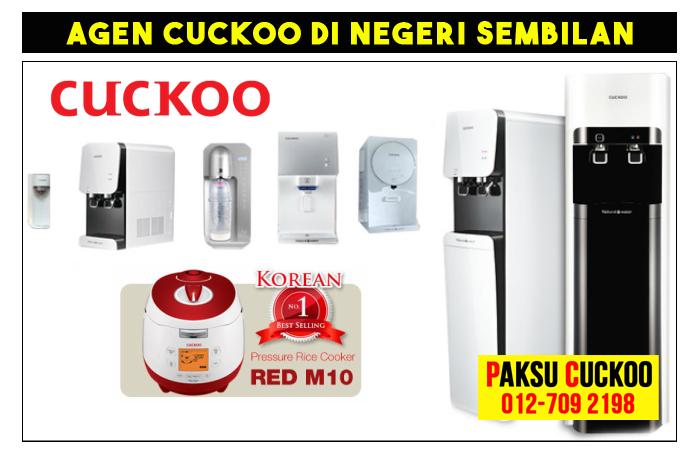 agen cuckoo di negeri sembilan cara jadi agen jual penapis air cuckoo penapis udara cuckoo multicooker cuckoo di seluruh negeri sembilan