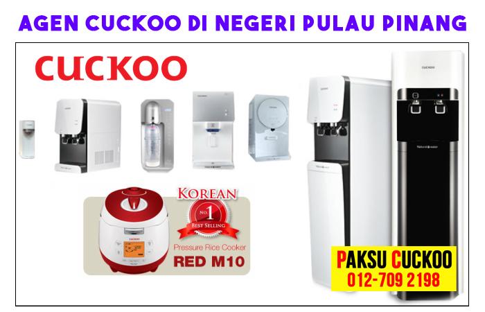 agen cuckoo di pulau pinang penang cara jadi agen jual penapis air cuckoo penapis udara cuckoo multicooker cuckoo produk cuckoo di negeri pulau pinang