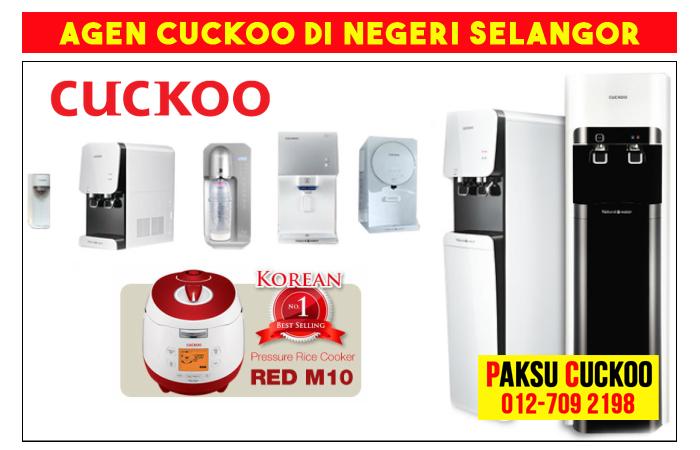 agen cuckoo di selangor cara jadi agen jual penapis air cuckoo penapis udara cuckoo multicooker cuckoo produk cuckoo di negeri selangor