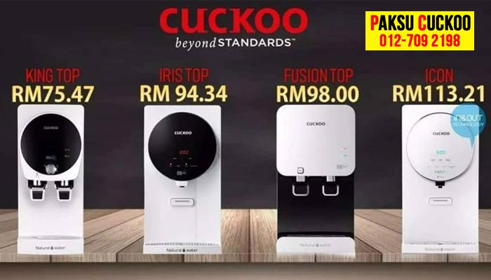 cuckoo penapis air penapis air beralkali halal yang terbaik cuckoo water filter purifier