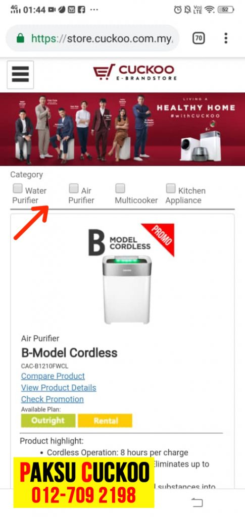 daftar register sewa atau beli produk cuckoo secara online dengan cepat dan pantas cuckoo e brandstore
