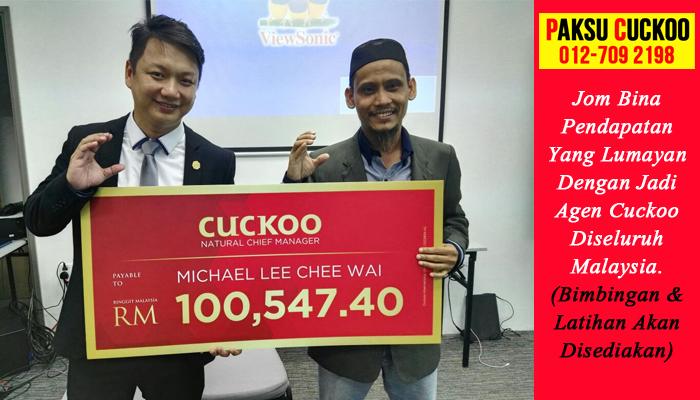 jadi agen cuckoo kelebihan jadi agen cuckoo kebaikan dan manfaat jadi agen cuckoo di seluruh malaysia