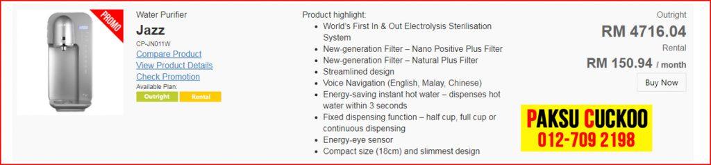 model penapis air cuckoo kuala lumpur kl jazz penapis air terbaik di malaysia