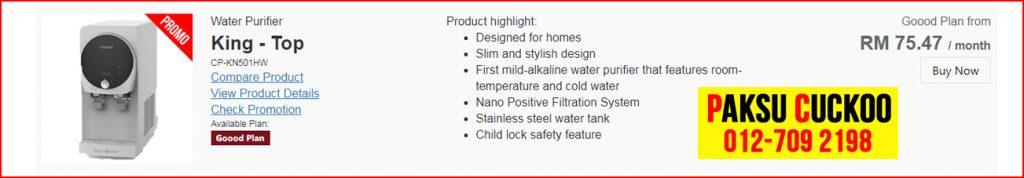 model penapis air cuckoo pahang king top penapis air terbaik di malaysia