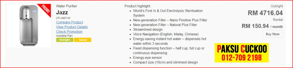 model penapis air cuckoo perak jazz penapis air terbaik di malaysia