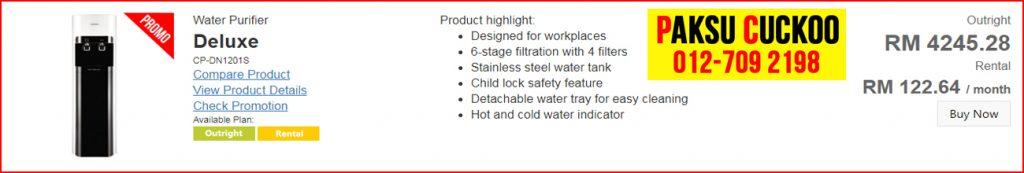 penapis air cuckoo kedah deluxe model penapis air terbaik di malaysia