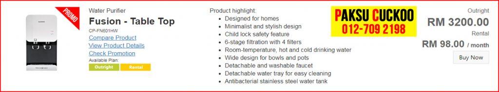 penapis air cuckoo perlis fusion top model penapis air terbaik di malaysia