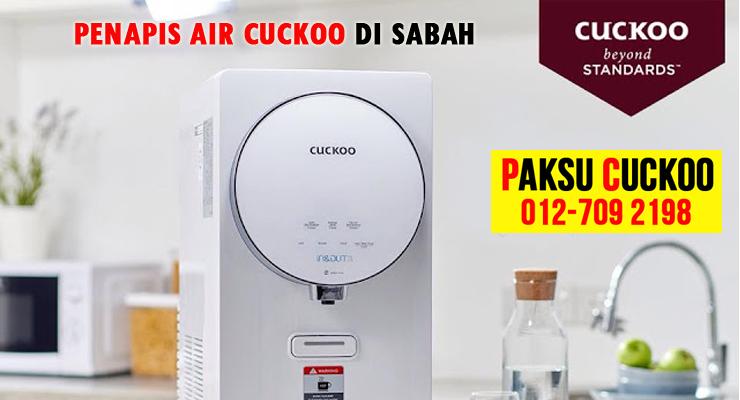 pilihan model penapis air cuckoo SABAH merupakan penapis air yang terbaik murah berkualiti terbaik untuk kesihatan di malaysia penapis air cuckoo vs coway