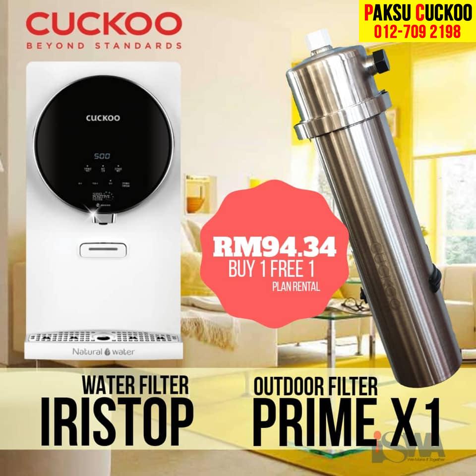promosi terkini dari cuckoo 2019 beli iris top dapat penapis air luar rumah perak cuckoo prime x1 secara percuma