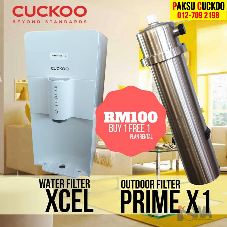 promosi terkini dari cuckoo 2019 beli penapis air xcel water filter dapat penapis air luar rumah di labuan cuckoo prime x1 secara percuma