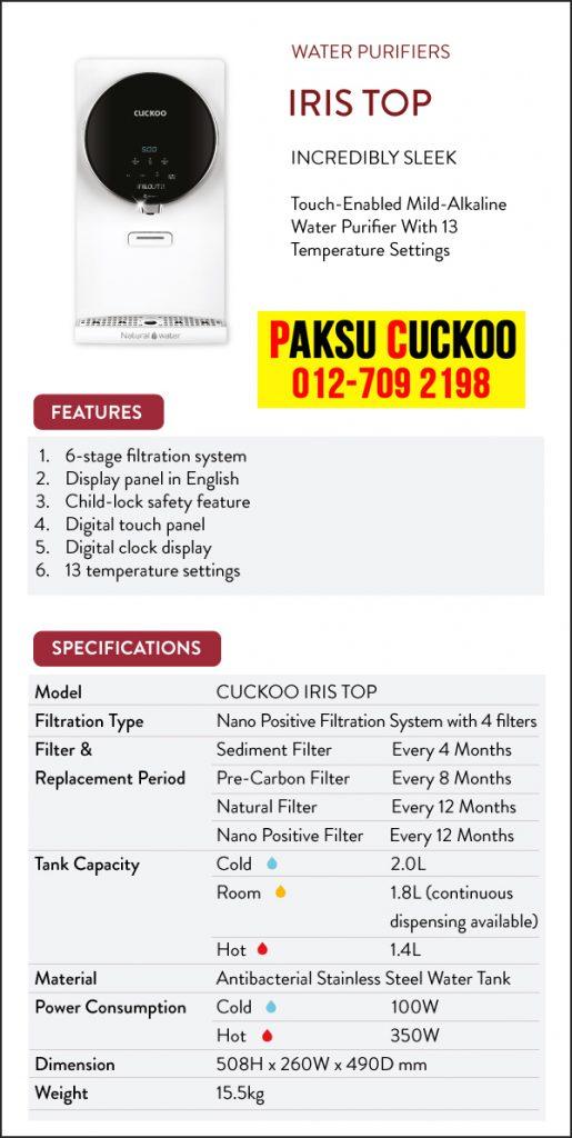 spesifikasi kelebihan kebaikan dan ciri ciri hebat penapis air cuckoo iris top kebaikan penapis air cuckoo berbanding penapis air coway