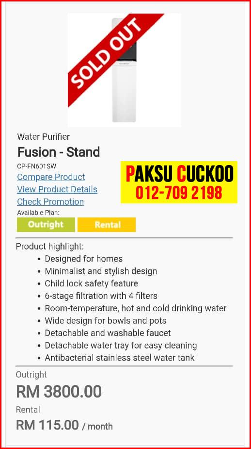 2 penapis air cuckoo fusion stand model review spec spesifikasi harga cara beli agen ejen agent price pasang sewa rental pasang cuckoo water filter Pulau Pinang Barat Daya,