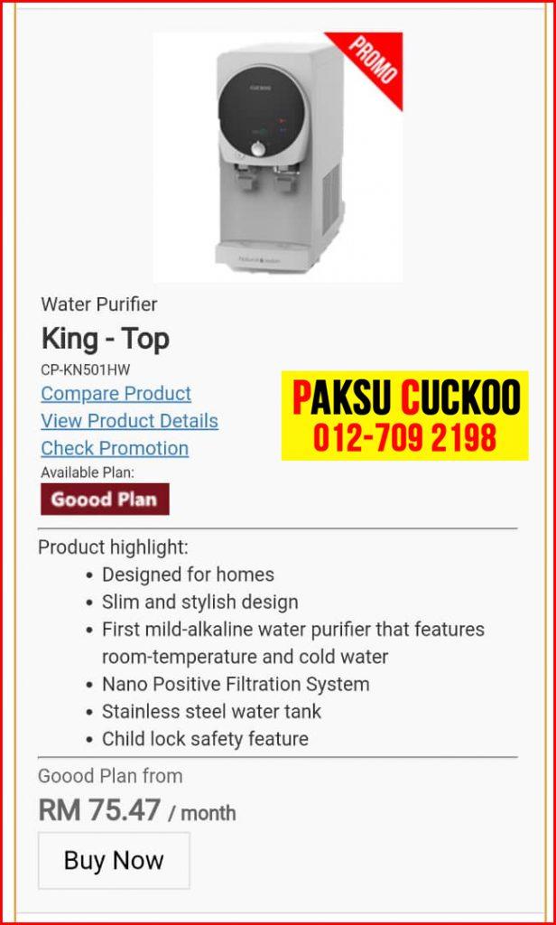 8 penapis air cuckoo king top model review spec spesifikasi harga cara beli agen ejen agent price pasang sewa rental