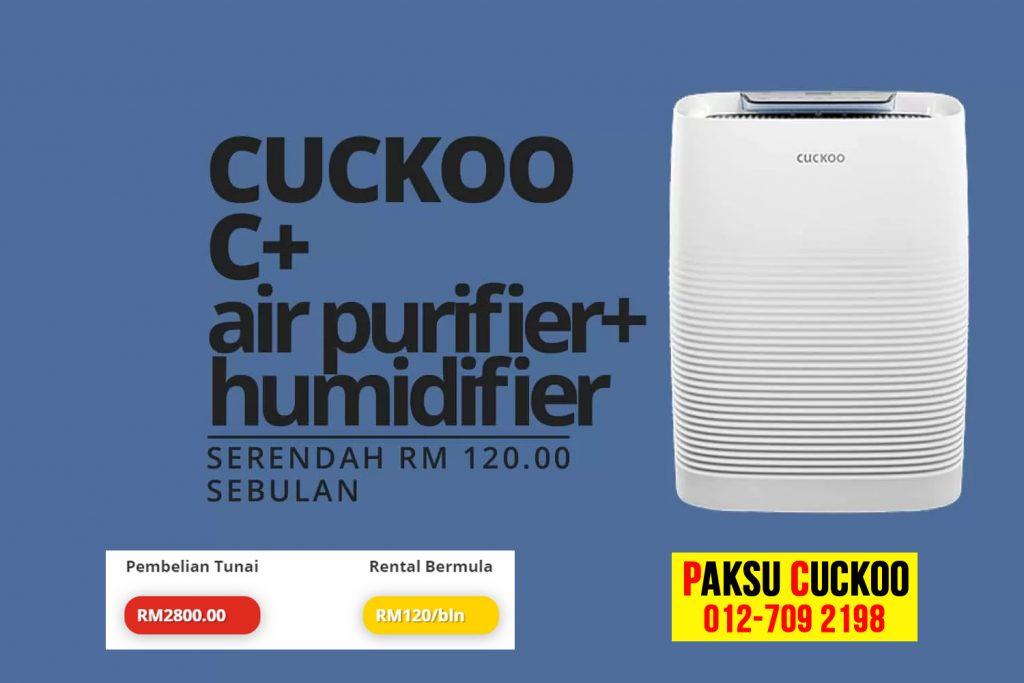 beli daftar register pasang penapis udara cuckoo c model plus c + humidifier penapis udara paling baik berbanding penapis udara coway