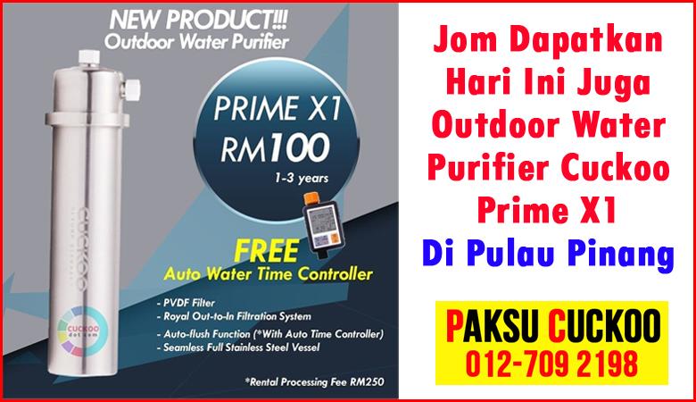 buy online cuckoo outdoor water purifier pulau pinang penang beli online mesin penulen air luar rumah yang terbaik paling bagus murah berkualiti