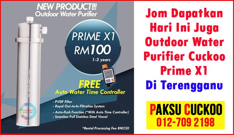 buy online cuckoo outdoor water purifier terengganu kuala terengganu beli online mesin penulen air luar rumah yang terbaik paling bagus murah berkualiti