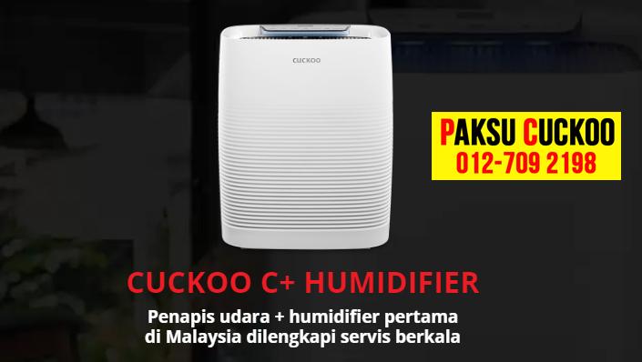 penapis udara cuckoo c model plus cuckoo air purifier penapis udara terbaik di malaysia berbanding coway model c + humidifier