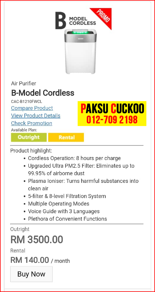 register harga sewa beli pasang penapis udara cuckoo kuala lumpur KL b model cordless vs penapis udara coway cuckoo air purifier terbaik