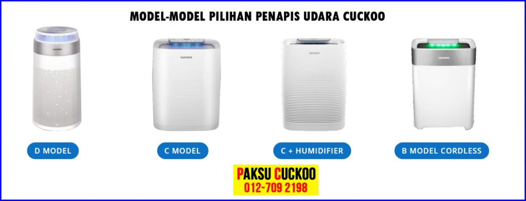 review spec spesifikasi harga price model-model penapis udara cuckoo vs penapis udara coway cuckoo air purifier terbaik