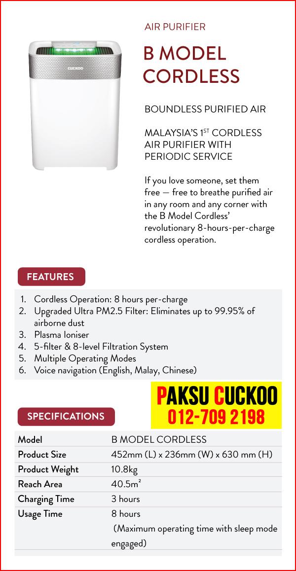 review spec spesifikasi penapis udara cuckoo b model cordless penapis udara cuckoo terbaik vs penapis udara coway