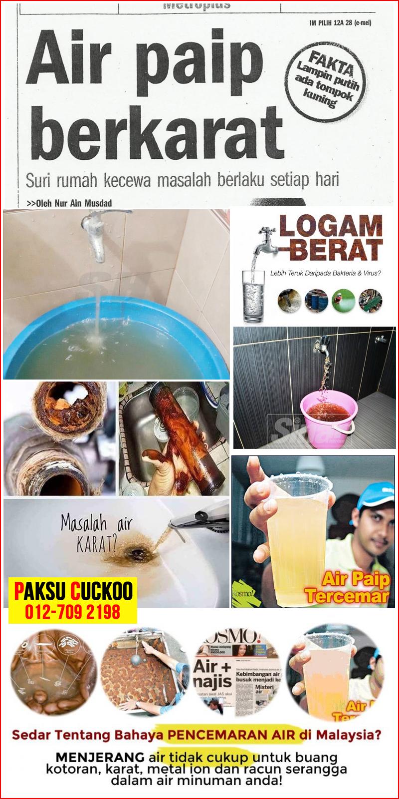 semua rumah di malaysia memerlukan cuckoo outdoor water purifier sarawak kuching mesin penulen air luar rumah untuk membersihkan air yang masuk ke dalam rumah bersih