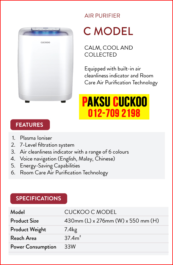 spesifikasi penapis udara cuckoo c model spec air purifier cuckoo c model penapis udara terbaik berbanding penapis udara coway