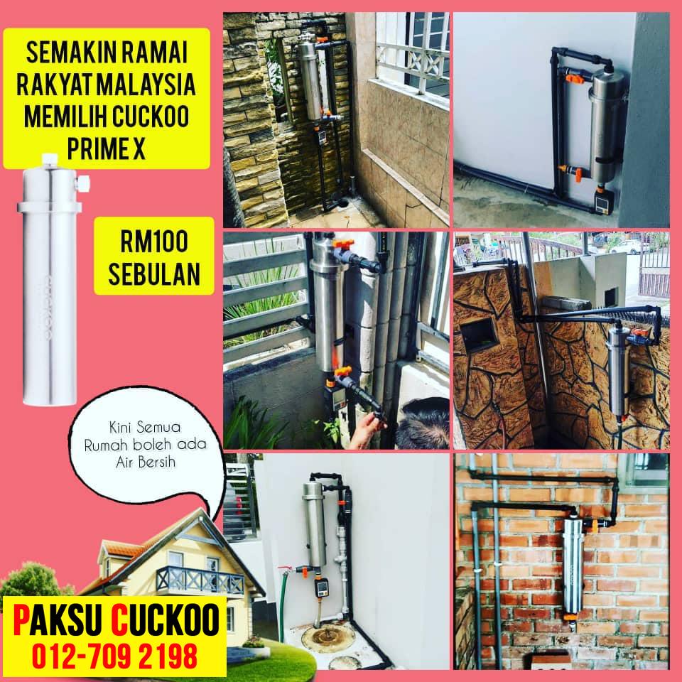 the best and good quality cuckoo outdoor water purifier sarawak kuching in malaysia mesin penulen air luar rumah easy installation fast cheap murah berkualiti dan terbaik