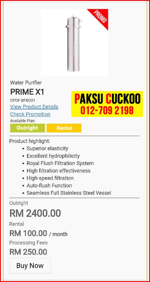 10 penapis air cuckoo prime x1 model review spec spesifikasi harga cara beli agen ejen agent price pasang sewa rental cuckoo water purifier Tandek, Tempasuk, Kadamaian, Usukan,