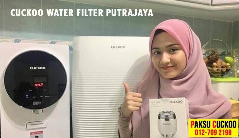 agent ejen agen cuckoo water filter di putrajaya beli pasang sewa penapis air cuckoo dengan mudah dan cepat secara online
