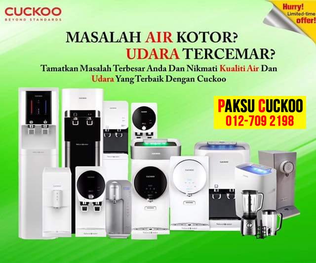 bagaimana cara beli cuckoo online dengan mudah cepat pantas pemasangan dengan pantas senang menggunakan cuckoo e brandstore