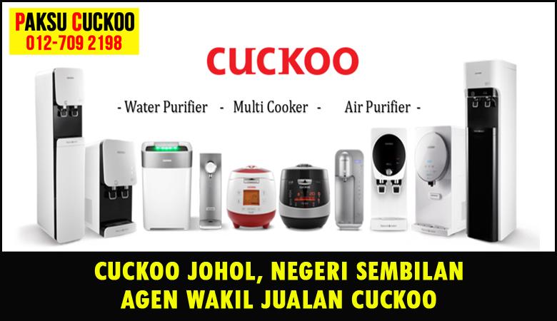 paksu cuckoo merupakan wakil jualan cuckoo ejen agent agen cuckoo johol seremban yang sah dan berdaftar di seluruh negeri sembilan