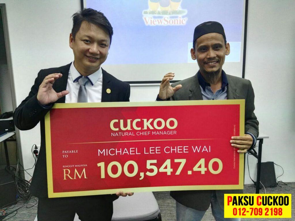 cara jana pendapatan yang lumayan dengan menjadi wakil jualan dan ejen agent agen cuckoo Bukit Mas Kuching Sarawak komisyen cuckoo yang tinggi dan lumayan
