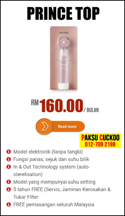 coway vs cuckoo kelemahan keburukan penapis air water filter purifier spesifikasi model review agent ejen agen Coway seluruh malaysia cuckoo prince top wakil jualan agent agen ejen coway di seluruh malaysia di johor, terengganu, kelantan, pahang, sarawak, sabah dan labuan