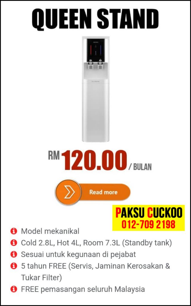 coway vs cuckoo kelemahan keburukan penapis air water filter purifier spesifikasi model review agent ejen agen Coway seluruh malaysia cuckoo queen stand