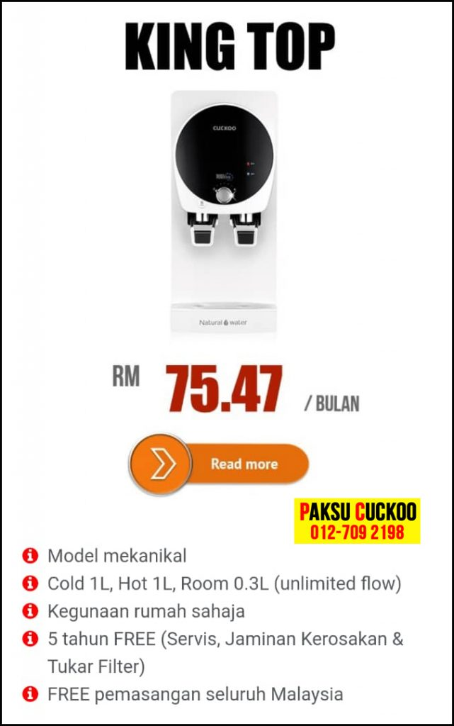 coway vs cuckoo vs jiksoo sk magic kelemahan dan kelebihan model penapis air water filter purifier spesifikasi model review agen ejen agent cuckoo king top beli pasang review produk penapis air jiksoo sk magic agen agent ejen di perlis, kedah, pulau pinang, perak, kuala lumpur, putrajaya, selangor, melaka, johor