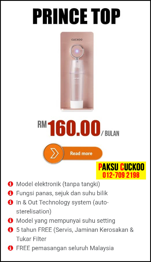 cuckoo prince top kelemahan dan kelebihan model penapis air water filter purifier spesifikasi model review agen ejen agent jiksoo sk magic vs cuckoo review testimoni pengguna mengenai penapis air jiksoo sk magic beli dari wakil jualan dan agen ejen agent jiksoo sk magic di pahang, kelantan, terengganu, sabah, sarawak dan labuan