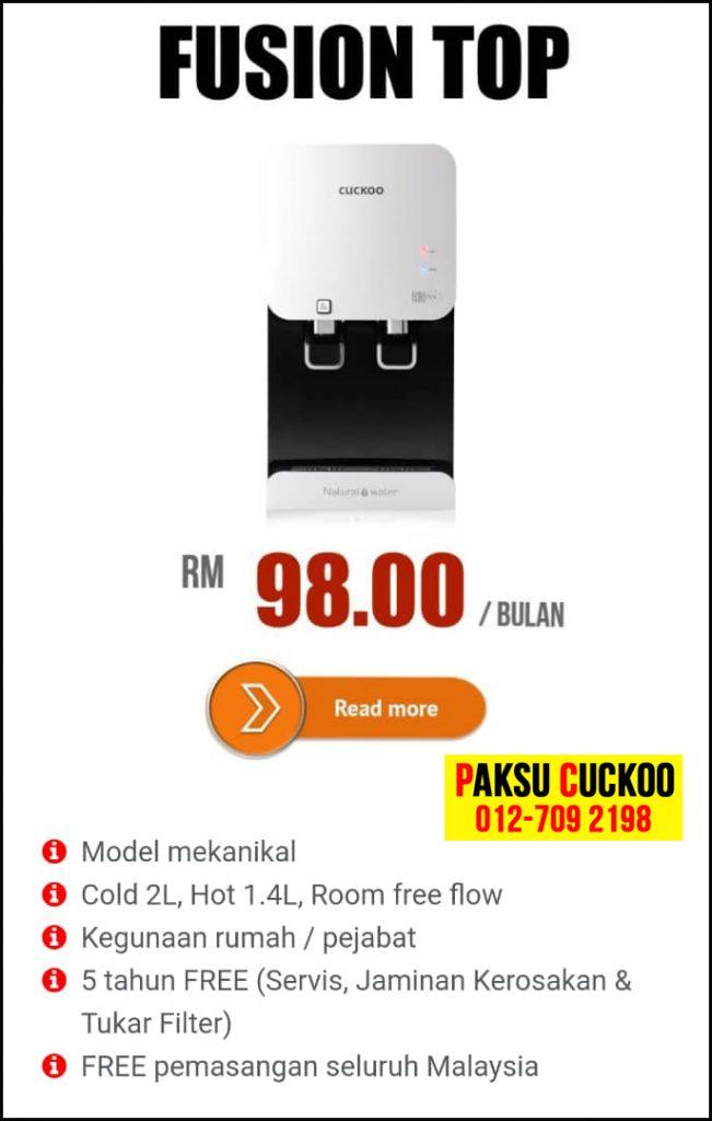 cuckoo vs coway kelemahan keburukan penapis air water filter purifier spesifikasi model review agent ejen agen Coway seluruh malaysia cuckoo prince top wakil jualan coway agent ejen agen coway di johor, kelantan, terengganu, pahang, sabah, sarawak, labuan