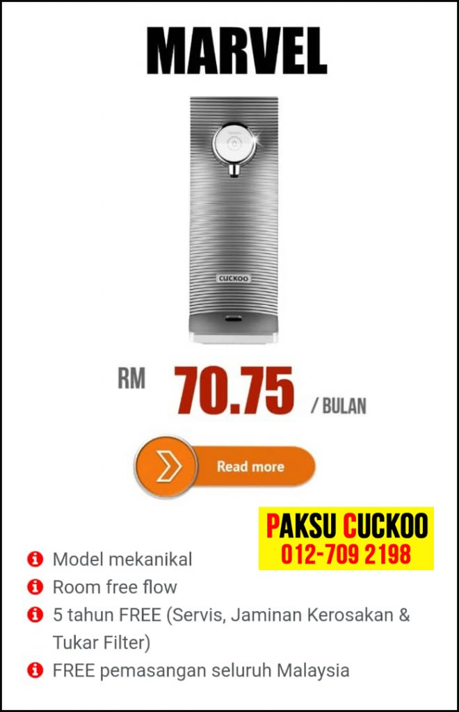 cuckoo vs jiksoo sk magic kelemahan dan kelebihan model penapis air water filter purifier spesifikasi model review agen ejen agent cuckoo marvel top testimoni pengguna review model penapis air jiksoo sk magic pasang dari agen ejen agent jiksoo sk magic di perlis, kedah, pulau pinang, penang, perak, putrajaya, kuala lumpur, selangor, melaka, negeri sembilan, melaka, johor
