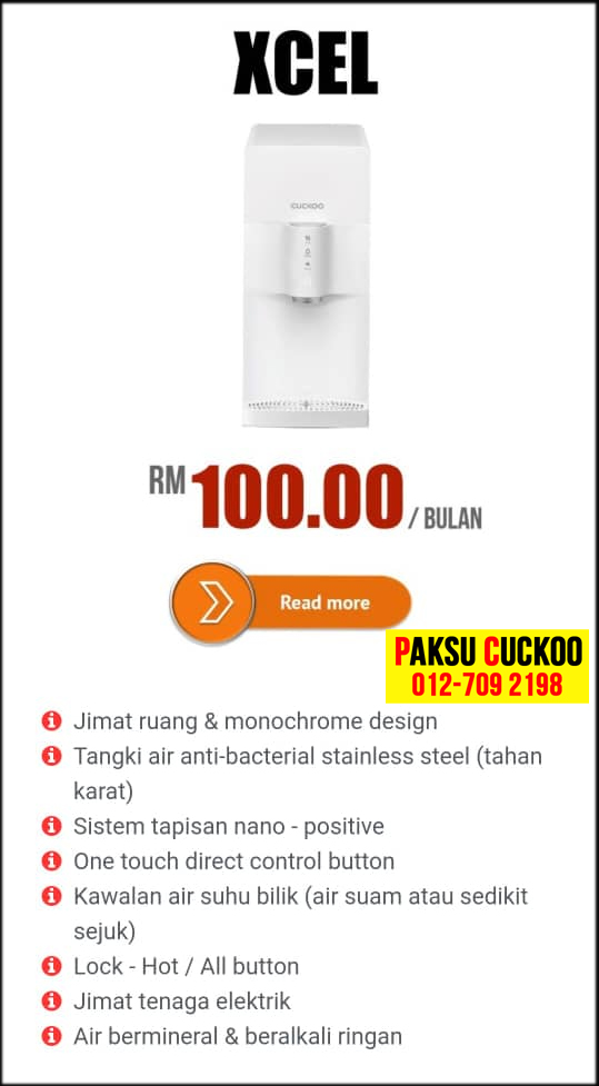 cuckoo xcel kelemahan dan kelebihan model penapis air water filter purifier spesifikasi model review agen ejen agent jiksoo sk magic vs cuckoo vs coway review dan spesifikasi penapis air jiksoo sk magic model hyper, mini, rapi, cube, rich, wiz c beli dari agen agent ejen berdaftar di seluruh malaysia